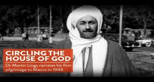 1948ലെ മാര്ട്ടിന്ലിംഗ്സിന്റെ ഹജ്ജ് യാത്ര