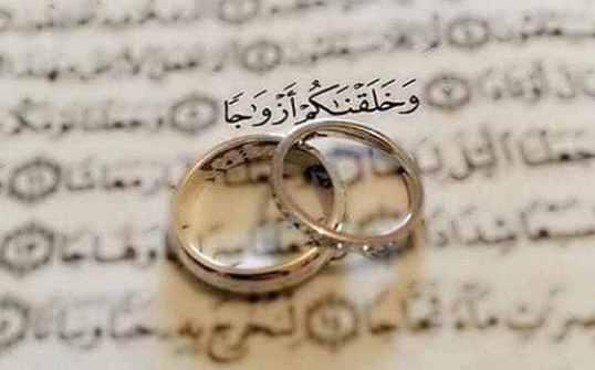 വിവാഹം അല്ലാഹുവിന്റെ മനോഹരമായ സമ്മാനമാണ്. (രണ്ടാം ഭാഗം)