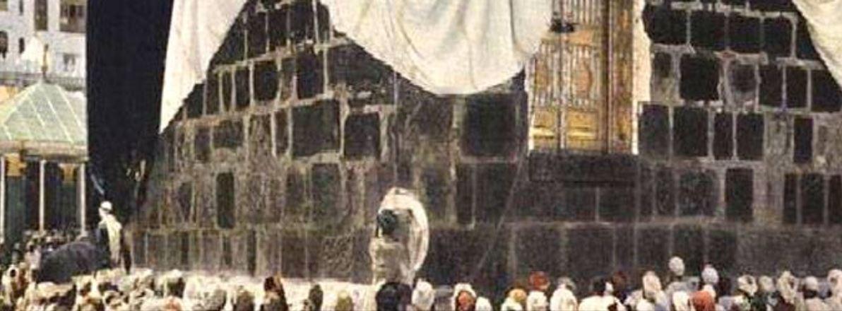ബഥ്ഹാഇനു അദ്ദേഹത്തിന്റെ ചവിട്ടടി സുപരിചതമല്ലോ