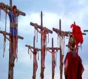 യേശുവിന്റെ 'കുരിശുമരണം'