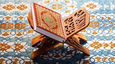 ദൈവാസ്തിക്യം: ഖുര്ആനിക ചോദ്യങ്ങള്