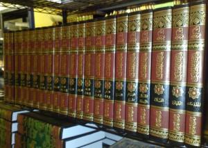 ഇമാമുല് ഹറമൈനി(റ): അഞ്ചാം നൂറ്റാണ്ടിന്റെ അനുഗ്രഹം