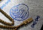 ഖുര്ആന്: മാനവികതയുടെ മാര്ഗദര്ശന ഗ്രന്ഥം