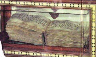 ഉസ്മാന്(റ)ന്റെ മുസ്ഹഫ്