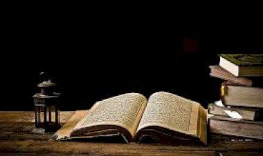 ഹദീസ്: ഒരു ലഘു വിവരണം