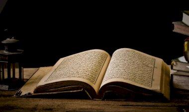 ഖുര്ആന് പഠനത്തിന് ഹദീസിന്റെ അനിവാര്യത