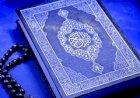 വിശേഷങ്ങളുടെ ഖുർആൻ: (23)  ജിഹാദ് എന്ന പ്രണയം