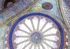 ഇസ്ലാമിന്റെ ലോക വീക്ഷണം: ദൈവം, വ്യക്തി, സമൂഹം (ഭാഗം 2)