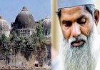 ബാബരി മസ്ജിദ് തകര്ക്കാന് കര്സേവകനായി, പിന്നീട് ഇസ്ലാം സ്വീകരിച്ചു, 100 ഓളം മസ്ജിദുകള് നിര്മിച്ച മുഹമ്മദ് ആമിറെന്ന ബല്ബീര്സിങ്ങ് മരിച്ച നിലയില്