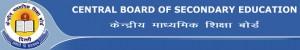ബിരുദ-പി.ജി. പഠനത്തിന് സി.ബി.എസ്.ഇയുടെ സ്കോളര്ഷിപ്പ്