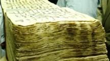 മുസ്ലിം ഭരണകാലത്തെ ഗ്രന്ഥശാലകളും രചനകളും
