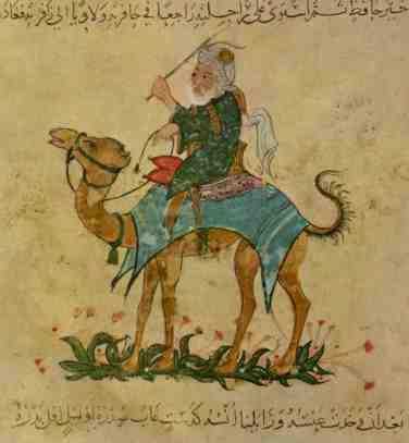 ഇബ്നു ബത്തൂത്ത