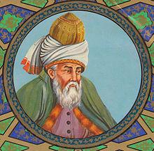 ജലാലുദ്ദീന് റൂമി (1207-1273)