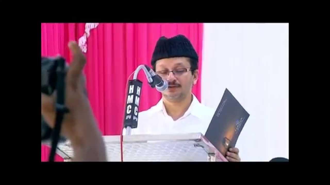 വഖഫ് പരിപാലനവും സംരക്ഷണവും ആത്മീയതയുടെ ചൈതന്യം: റഷീദലി തങ്ങള്