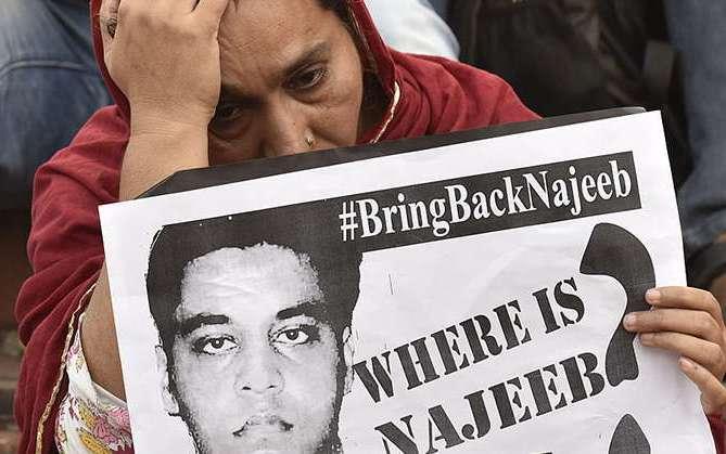 നജീബ് അഹമ്മദിന്റെ തിരോധാനം: കേസ് സിബിഐ അവസാനിപ്പിക്കുന്നു